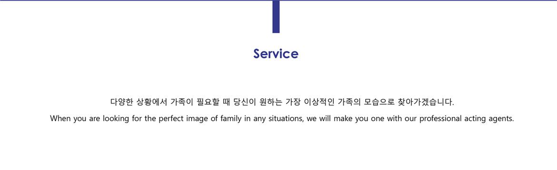 service_t.jpg