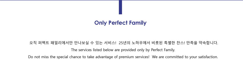 main service.jpg
